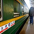 Train Kunming- Dali