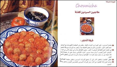 choumicha_3