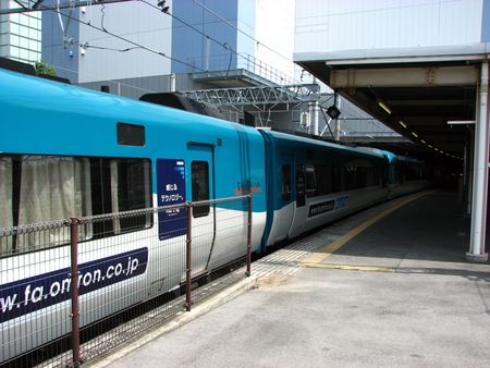 Japon_2008_650