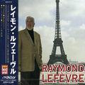 La serie des gendarmes en deuil de son compositeur raymond lefevre