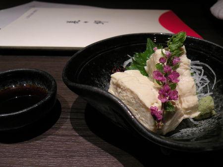 Japon_2010_2_1252