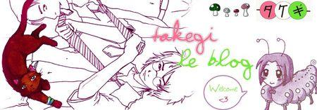 takegi_ban