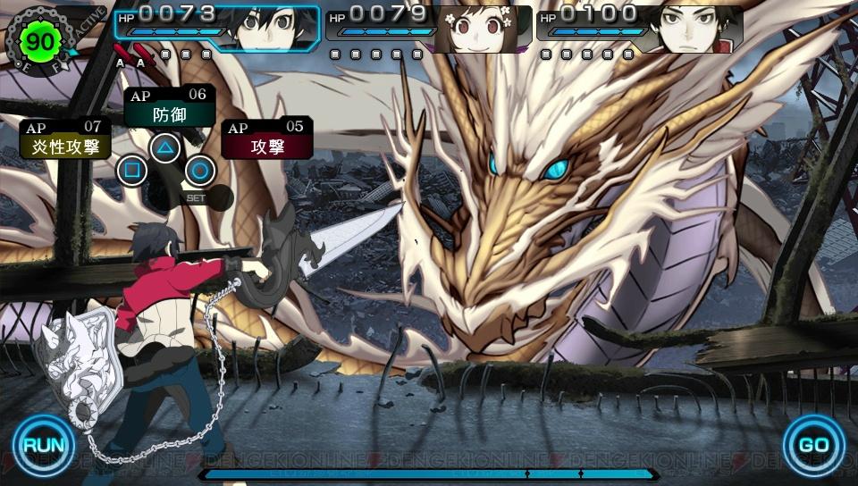 Ray-Gigant_Dengeki-shot_04-13-15_004