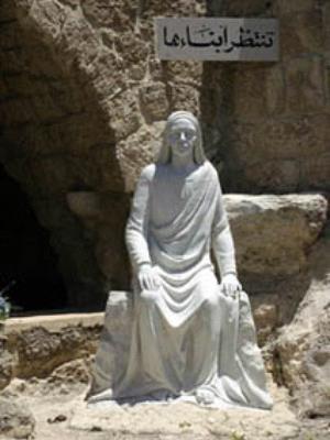 Liban9-N-Dattente