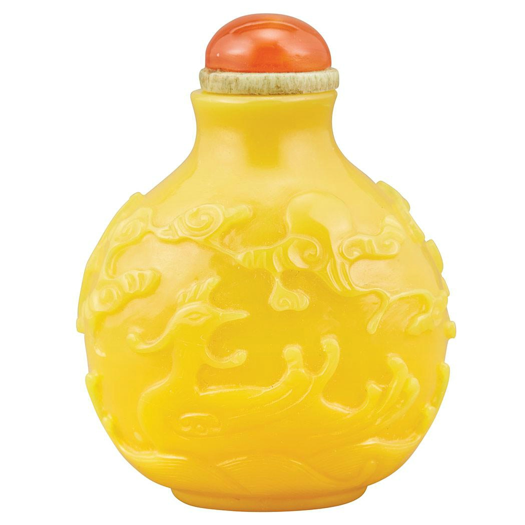 Chinese Yellow Glass Snuff Bottle, Qing Dynasty