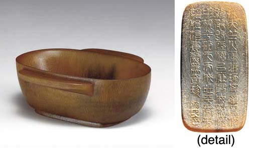 A rare signed and inscribed rhinoceros horn ear cup, signed Bao Tiancheng, 17th-18th century