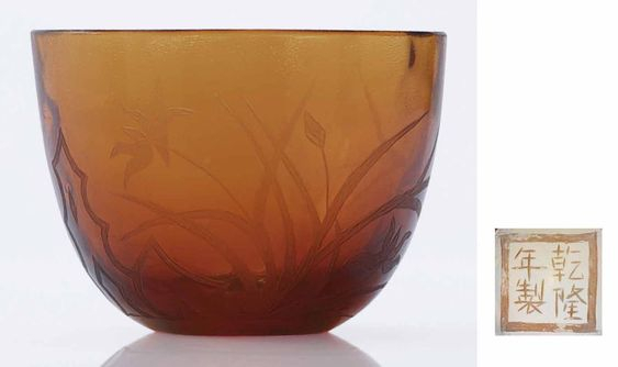 A very rare Imperial wheel-engraved translucent amber glass wine cup, Qianlong engraved four-character mark within a square and of the period (1736-1795)