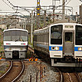 JR 783 & 415-1000, Shin-Tosu station