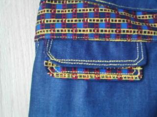 Pantalon Baggy - poche décorative dos