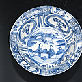 Bol en porcelaine bleu blanc, kraak, chine, époque wanli, xviième siècle
