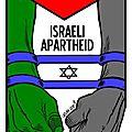 #colonisateur israël projette de s'approprier 400 hectares de terres en cisjordanie