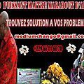 Marabout africain martinique