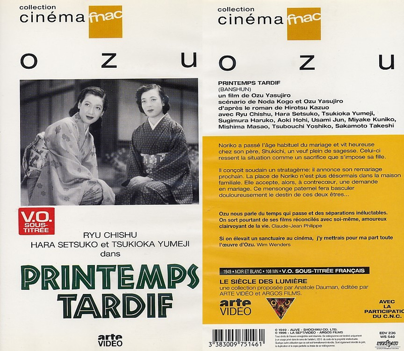 CanalBlog Cinema Ozu K713 Printemps Tardif