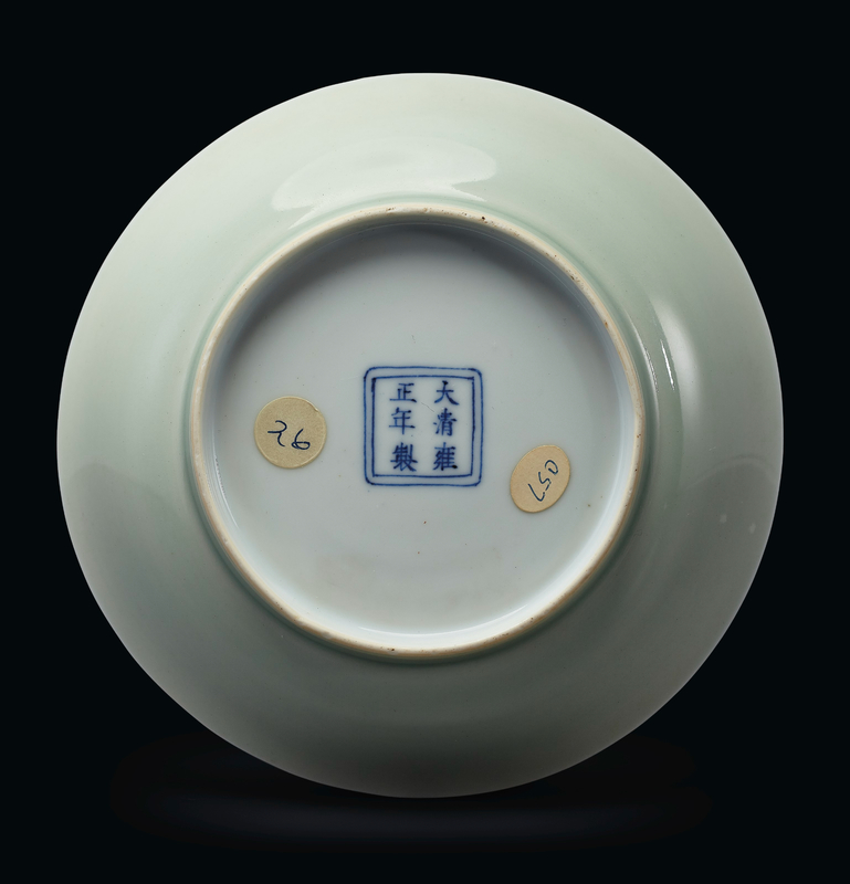 2020_NYR_19039_0850_001(a_small_celadon-glazed_dish_china_qing_dynasty_yongzheng_six-character030814)