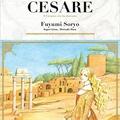 Cesare, tome 11, seinen manga de fuyumi soryo