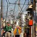 Une première sortie à kagurazaka, un quartier que