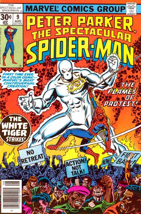 spectacular spiderman 1977 009