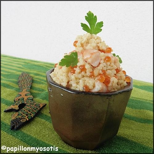 Salade de perles marines_1