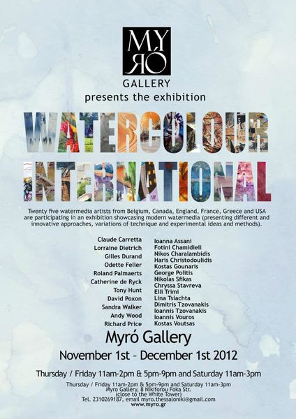 Watercolour International