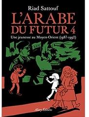 l'arabe du futur4