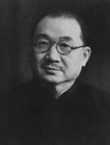 K'ung Hsiang-Hsi