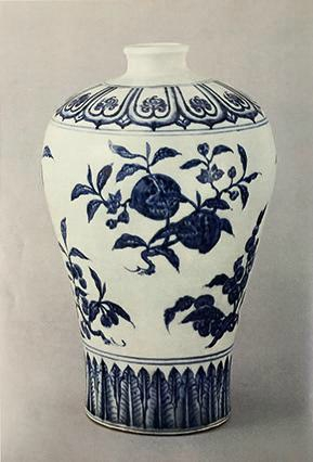 Blue and white meiping and a cover, Yongle period (1403-1425), Collection of the National Palace Museum, Taipei