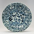 Zhangzhou_Dish_Made_for_the_Islamic_Market__Zhangzhou_Prefecture__Fujian_Province__China__Early_Mid_17th_century__42cm_diameter
