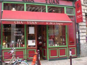 cha_yuan