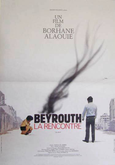 beyrouthlarencontre1