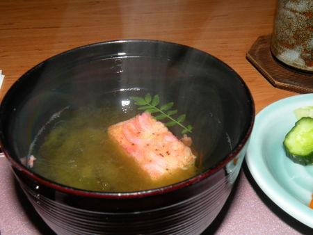 Japon_2010_1_1774