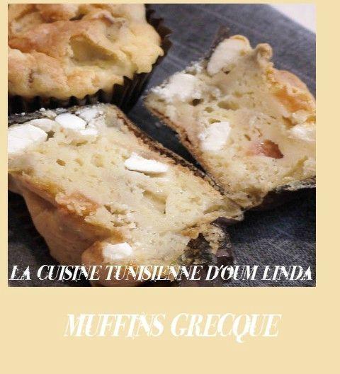muffins grec