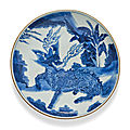 A chinese blue and white 'qilin' dish, kangxi period (1662-1722)