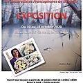 Les aquarellistes francophones de belgique s'exposent !