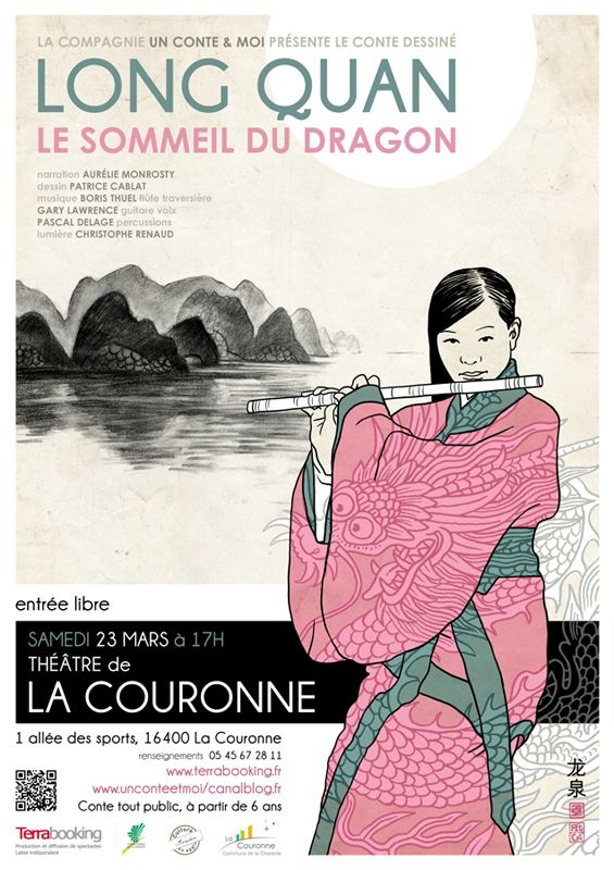 affiche long Quan - la couronne