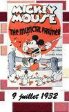musical_farmer