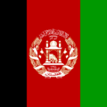 Drapeau Afghanistan. Le noir représente la tradition, le rouge, le sang des héros et le vert, l'Islam. Le symbole central est celui de la monarchie.