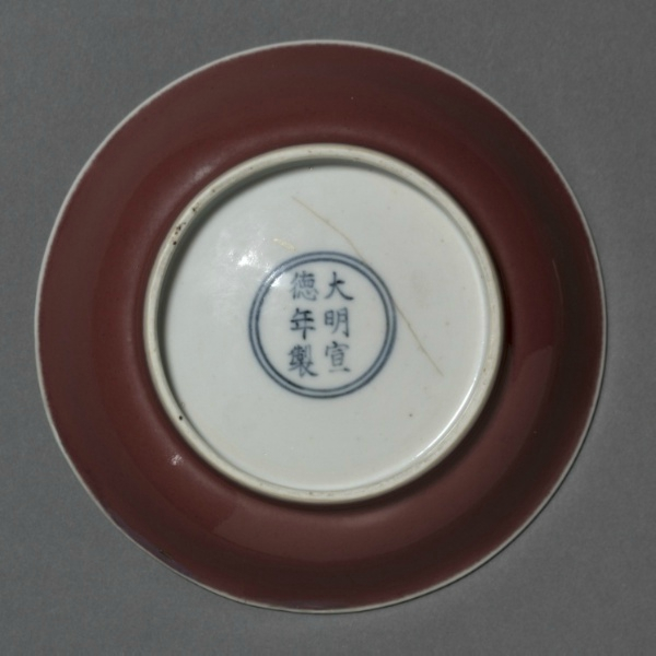 Dish, 1426-1435, China, Jiangxi province, Jingdezhen, Ming dynasty (1368-1644), Xuande mark and period (1426-1435)
