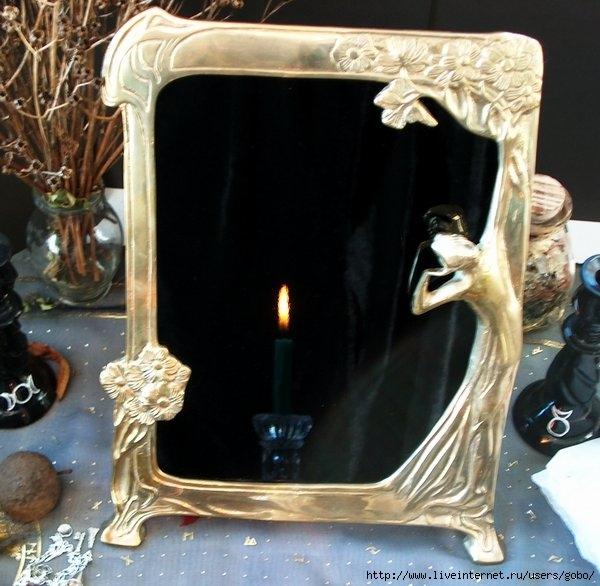 le-monde-entier-voici-alors-le-miroir-magique-qui-répondra-a toutes-vos-préoccupations