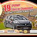 Rallye epernay vins de champagne 2015 - communiqués de presse 1 et 2