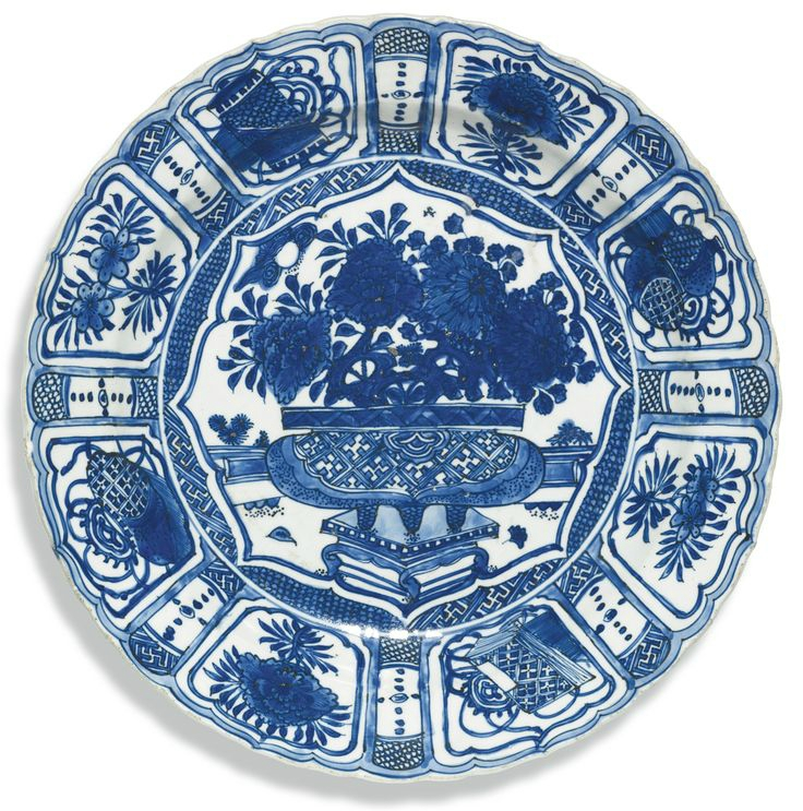 A Chinese blue and white 'Kraak' dish Ming Dynasty, Wanli period