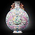 A rare imperial famille rose moonflask, bianhu, qianlong seal mark and of the period (1736-1795)