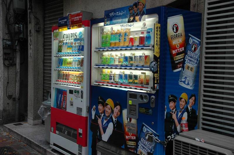Canalblog Distributeurs003