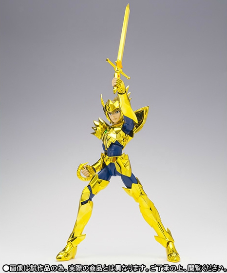 myt cloth ex aiola gold odin cloth