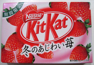 kitkat_winter_strawberry_package