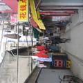 Longtang de Shanghai