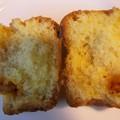 Gâteaux pour le thé de Jamie Oliver