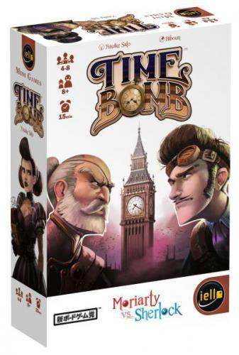 Boutique jeux de société - Pontivy - morbihan - ludis factory - Time bomb
