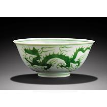 Un bol dragon - dynastie Ming, marque et époque Zhengde (150