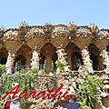 Organic Stone Columns,Parc Güell , Barcelona.