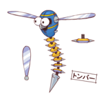 Needlemouse___Dragonfly_by_DogmanSP